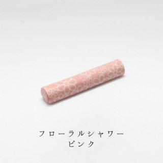 美濃焼 箸置き「フローラルシャワー ピンク」その他シリーズ