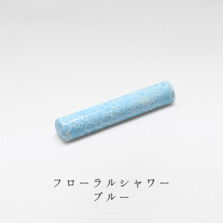 美濃焼 箸置き「フローラルシャワー ブルー」その他シリーズ