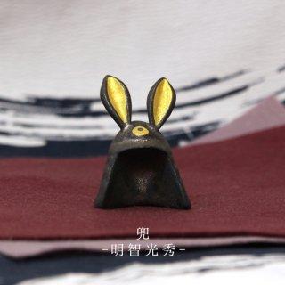 美濃焼陶器 箸置き「明智光秀 兜」イベントシリーズ