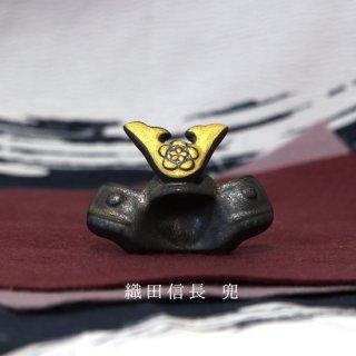 美濃焼陶器 箸置き「織田信長 兜」イベントシリーズ