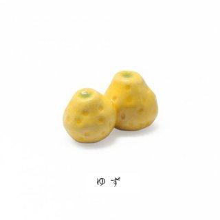 美濃焼陶器箸置き「ゆず」果物シリーズ