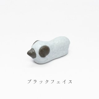 箸置き「ブラックフェイス」動物シリーズ