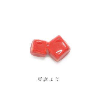 美濃焼陶器 箸置き「豆腐よう」食品・料理シリーズ