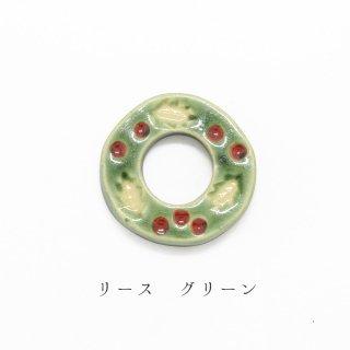 美濃焼 陶器箸置き「クリスマス リース グリーン」イベントシリーズ