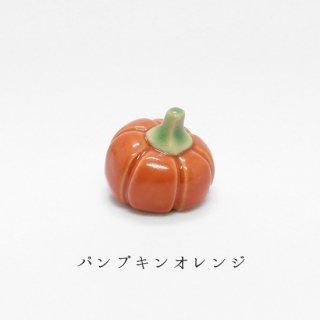 美濃焼陶器 箸置き「パンプキン オレンジ」野菜シリーズ