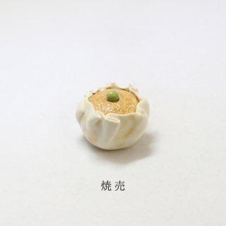 美濃焼陶器 箸置き「焼売」食品・料理シリーズ