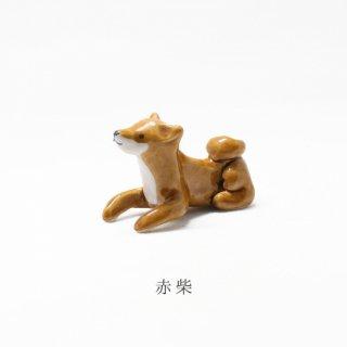 美濃焼陶器 箸置き「赤柴」動物シリーズ