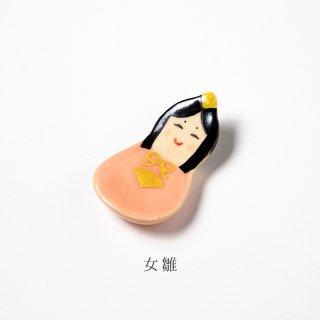 美濃焼陶器箸置き「女雛(めびな)」イベントシリーズ