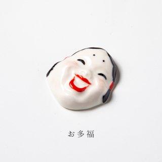 美濃焼陶器箸置き「節分・お多福」イベントシリーズ