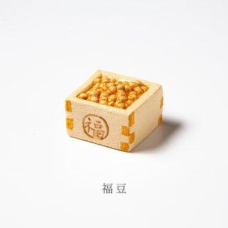 美濃焼陶器箸置き「節分・福豆」イベントシリーズ