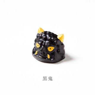 美濃焼陶器箸置き「節分・黒鬼」イベントシリーズ