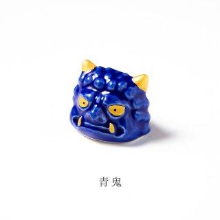 美濃焼陶器箸置き「節分・青鬼」イベントシリーズ