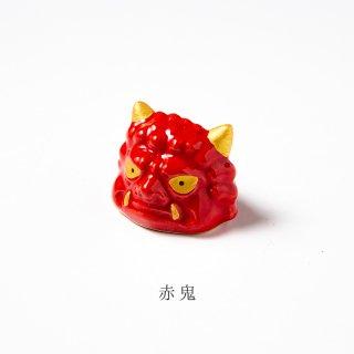 美濃焼陶器箸置き「節分・赤鬼」イベントシリーズ