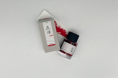 INK LABO ベースカラー No.5「焦燥」