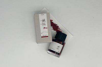 INK LABO ベースカラー No.6「嫉妬」