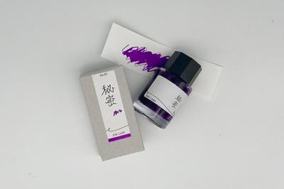 INK LABO ベースカラー No.7「秘密」