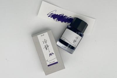 INK LABO ベースカラー No.8「冷静」