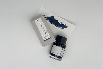 INK LABO ベースカラー No.9「ゆううつ」