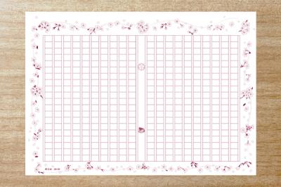 あたぼう 飾り原稿用紙 櫻花眺(おうかながめ)