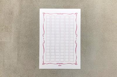 あたぼう はがき原稿用紙 流筆紋(りゅうひつもん)