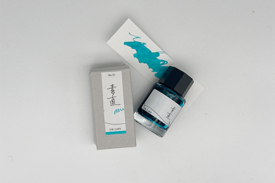 INK LABO ベースカラー No.11「素直」