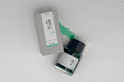 INK LABO ベースカラー No.16「憧れ」