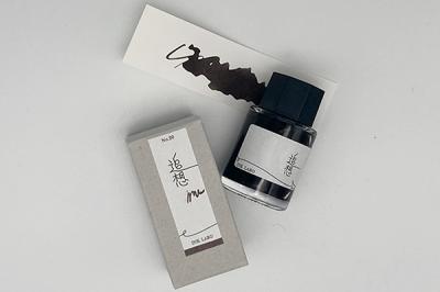 INK LABO ベースカラー No.20「追想」