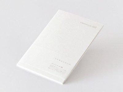 神戸派計画 GRAPHILO(グラフィーロ)A5ノート/横罫