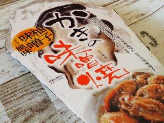 かきの味噌焼