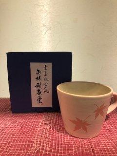 宮島御砂焼き マグカップ(ピンク)
