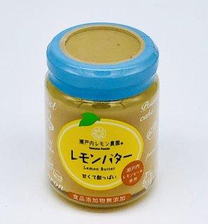 レモンバター