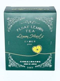 フロートレモンティー(五ヶ瀬紅茶)