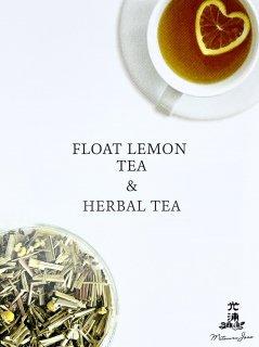 フロートレモンティー(月ヶ瀬紅茶)