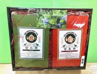 宮島緑茶・紅茶セット