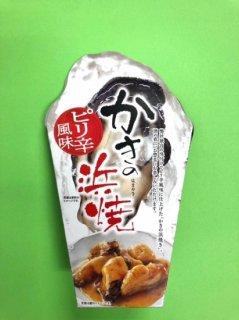 かきの浜焼(ピリ辛風味)