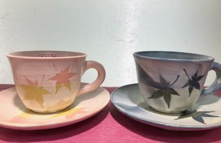 宮島御砂焼き コーヒーカップ〈山根対厳堂〉