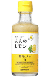 <img class='new_mark_img1' src='https://img.shop-pro.jp/img/new/icons20.gif' style='border:none;display:inline;margin:0px;padding:0px;width:auto;' /> 大人のレモン