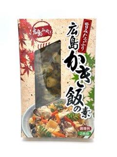 広島かき飯の素