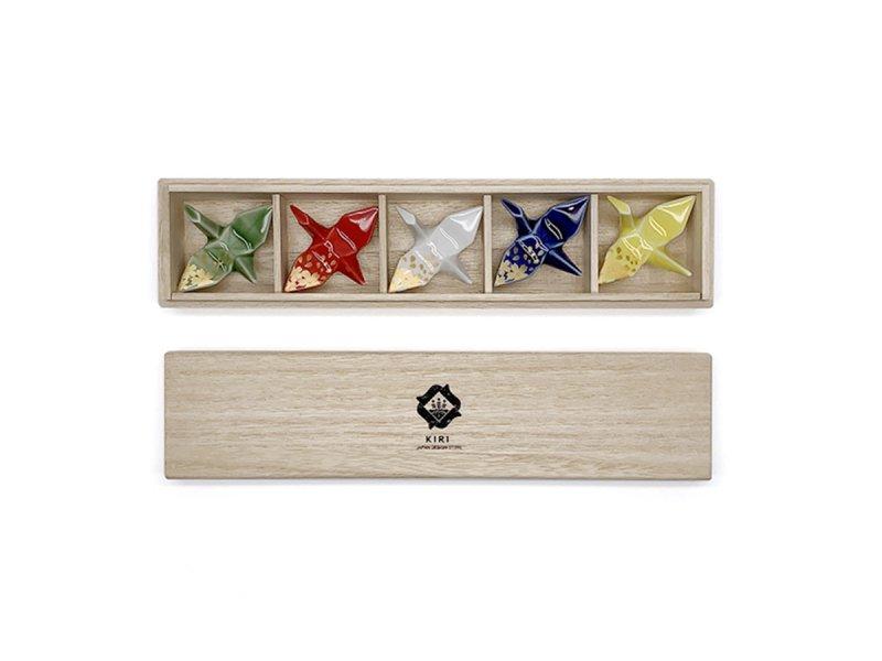 瀬戸焼 鶴の箸置き 5個セット