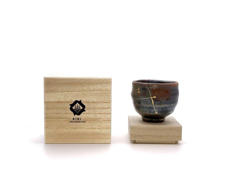 信楽焼 guinomi