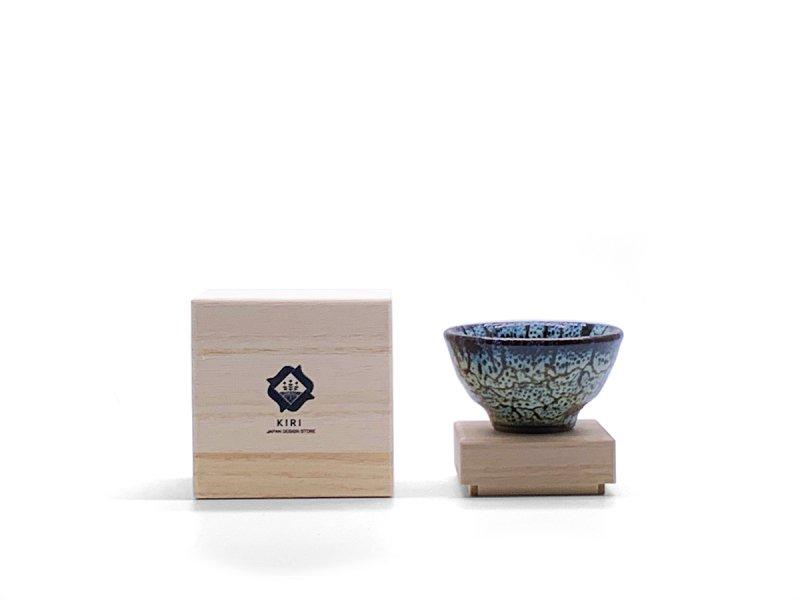 龍門司焼 guinomi