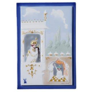 マイセン (Meissen) 陶画 930011/9P312(931078/95N61) ミニ 千夜一夜(塔の上の王様と王妃)