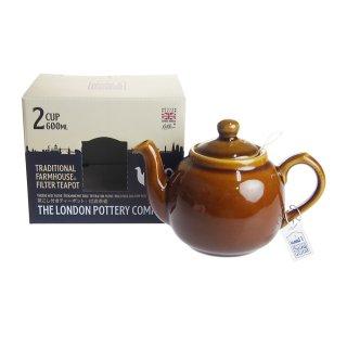 ロンドンポタリー (London Pottery) ファームハウス ティーポット ロッキンガムブラウン 2cup