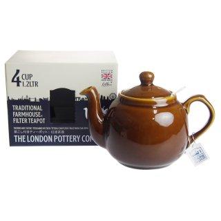 ロンドンポタリー (London Pottery) ファームハウス ティーポット ロッキンガムブラウン 4cup