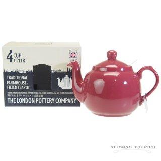 ロンドンポタリー (London Pottery) ファームハウス ティーポット ダークピンク 4cup