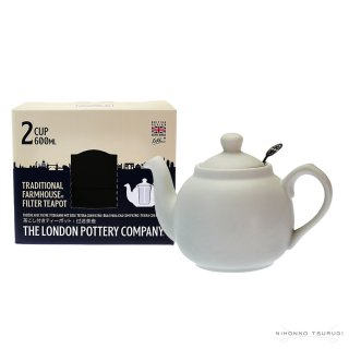 ロンドンポタリー (London Pottery) ファームハウス ティーポット ノルディックグレー 2cup