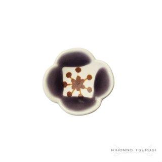 葛西国太郎 HANI 色絵 箸置き POPPY 紫