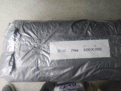 人工芝29mmリアルターフ(H-12)(4.2m×2.0m) 今だけ送料無料!