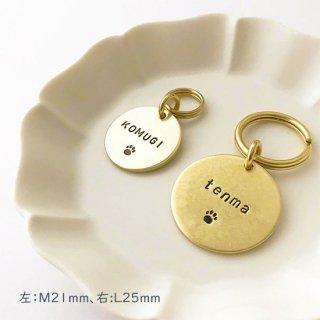 【迷子札】シンボル tag (L25mm)