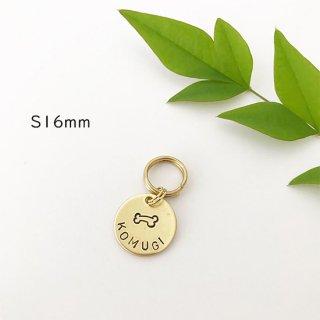 【迷子札】ラウンド シンボル tag  (S16mm)